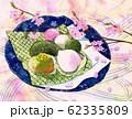 水彩画 桜の花と和菓子 62335809