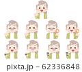 おばあさん セット 62336848