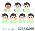 小さな男の子 セット 62336899