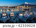 《静岡県》富士山と漁船・田子の浦漁港の夜明け 62339028