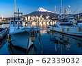 《静岡県》富士山と漁船・田子の浦漁港の夜明け 62339032