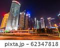 《上海》中国経済の中心・陸家嘴の摩天楼 62347818