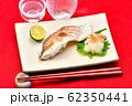 真鯛(マダイ、鯛、たい)の切り身の塩焼き、焼魚。大根おろし、ミョウガ、大葉とスダチを添えて。 62350441
