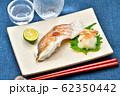 真鯛(マダイ、鯛、たい)の切り身の塩焼き、焼魚。大根おろし、ミョウガ、大葉とスダチを添えて。 62350442