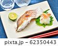 真鯛(マダイ、鯛、たい)の切り身の塩焼き、焼魚。大根おろし、ミョウガ、大葉とスダチを添えて。 62350443