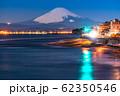 《神奈川県》富士山・湘南海岸の夜景 62350546