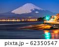 《神奈川県》富士山・湘南海岸の夜景 62350547
