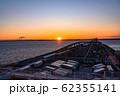 《千葉県》東京湾アクアライン・日の出 62355141