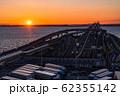 《千葉県》東京湾アクアライン・日の出 62355142