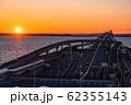 《千葉県》東京湾アクアライン・日の出 62355143