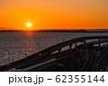 《千葉県》東京湾アクアライン・日の出 62355144