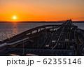 《千葉県》東京湾アクアライン・日の出 62355146