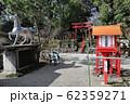 加紫久利神社 62359271