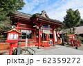加紫久利神社 62359272