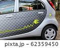 電気自動車 62359450