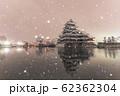 松本城 雪景色 【長野県】 62362304
