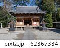 島根氷川神社 社殿 さいたま市西区 62367334