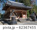 島根氷川神社 社殿 さいたま市西区 62367455