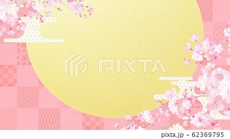 背景-和-和風-和柄-日本-春-桜-月-夜桜 62369795