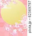 背景-和-和風-和柄-日本-春-桜-月-夜桜 62369797
