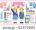 【入学おめでとう】女の子、男の子jpg 62372685
