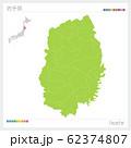 岩手県の地図・Iwate(市町村・区分け) 62374807