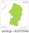 山形県の地図・Yamagata(市町村・区分け) 62375046