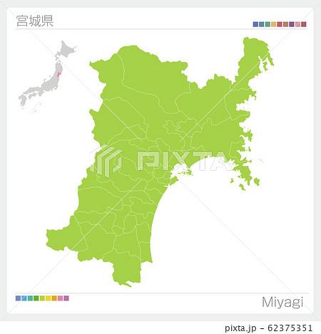 宮城県の地図・Miyagi(市町村・区分け) 62375351