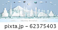 Tourism to japan with modern architecture 62375403