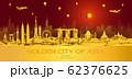 Travel gold city landmarks of Asia Important 62376625