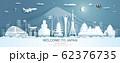 Travel Japan famous landmarks top of world castle 62376735