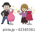 ファッションデザイナーの男女 アパレル 62385361