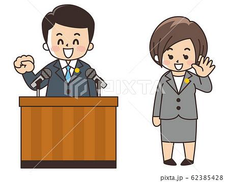 演説する政治家の男女 講演 選挙 62385428