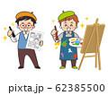 漫画家と画家 マンガ 絵画 62385500