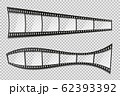 Six frames of classical 35 mm film strip. 62393392
