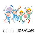 工場 作業服 作業員 作業者 仕事 ジャンプ 工具 62393869