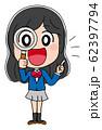 虫眼鏡 イラスト素材 女子高生 かわいい 制服 アニメ 62397794