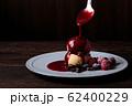 デザート 62400229