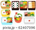 お弁当や重箱 セット 62407096