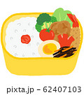 黄色いお弁当箱 揚げ物 62407103