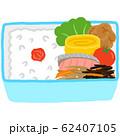 水色のお弁当箱 和食 62407105