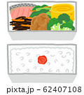 サラリーマンのお弁当 和食 62407108