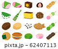 和菓子のセット 62407113