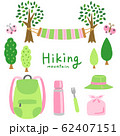 春のハイキング ハンモック リュックサック 62407151