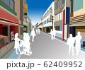商店街パース 62409952