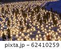 横手かまくら祭り ミニかまくら 62410259