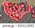 【大安寺のだるまみくじ】 奈良県奈良市大安寺 62411692