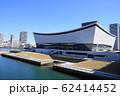 1月 江東109有明アリーナ・2020東京オリンピック会場 62414452