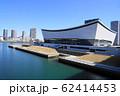 1月 江東108有明アリーナ・2020東京オリンピック会場 62414453