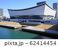 1月 江東107有明アリーナ・2020東京オリンピック会場 62414454